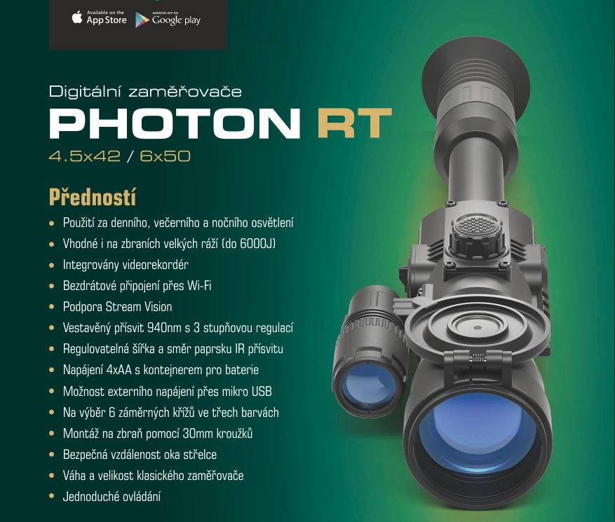 Yukon Photon RT